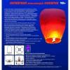 Китайский летающий фонарик фиолетовый