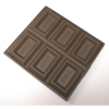 Зеркало шоколад светлый 8 - 8.5 см