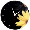 Часы Ромашка d28см стеклянные